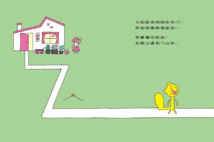 湯姆牛最懂孩子心的好品格情緒繪本-注音版