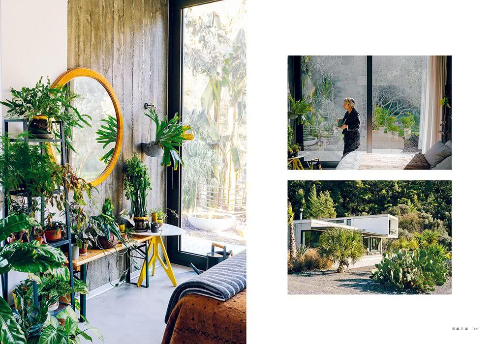 KINFOLK 綠藝:打造生活中的每一景綠意盎然