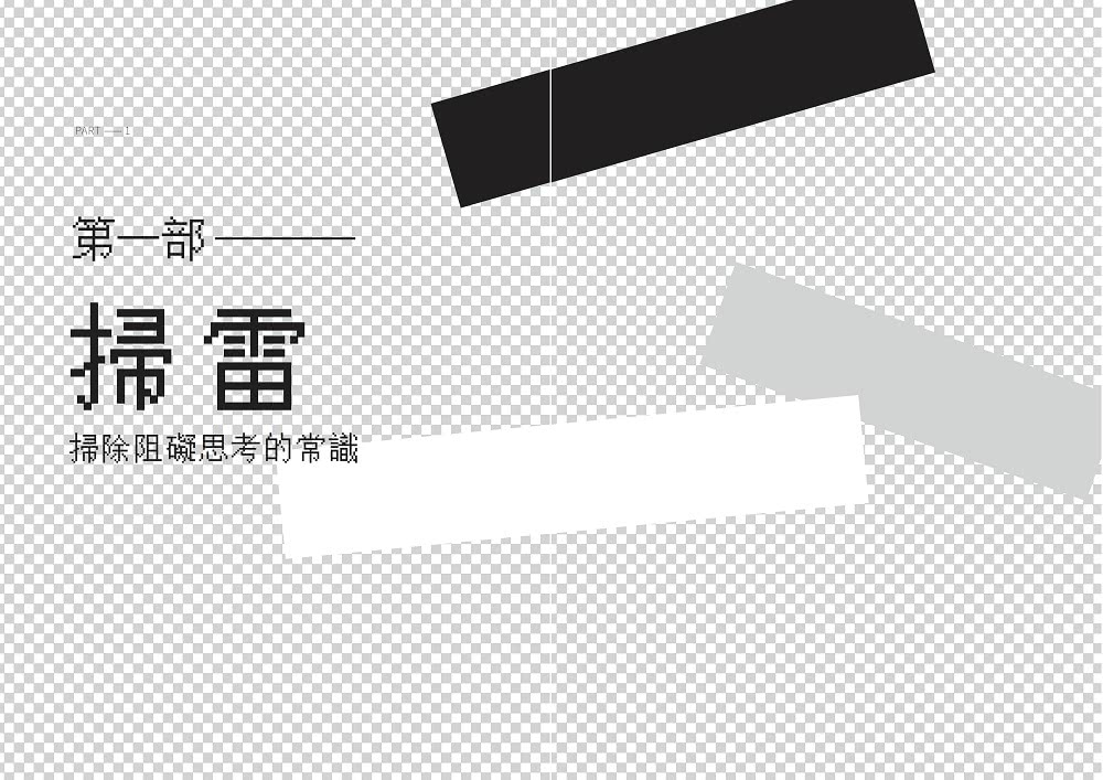 618強打★【股癌新作】灰階思考