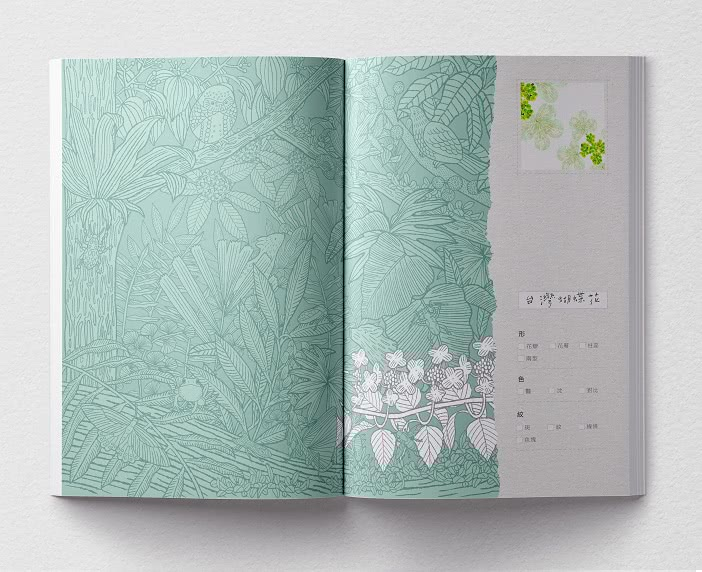 2022年林務局「假面之森 」筆記本