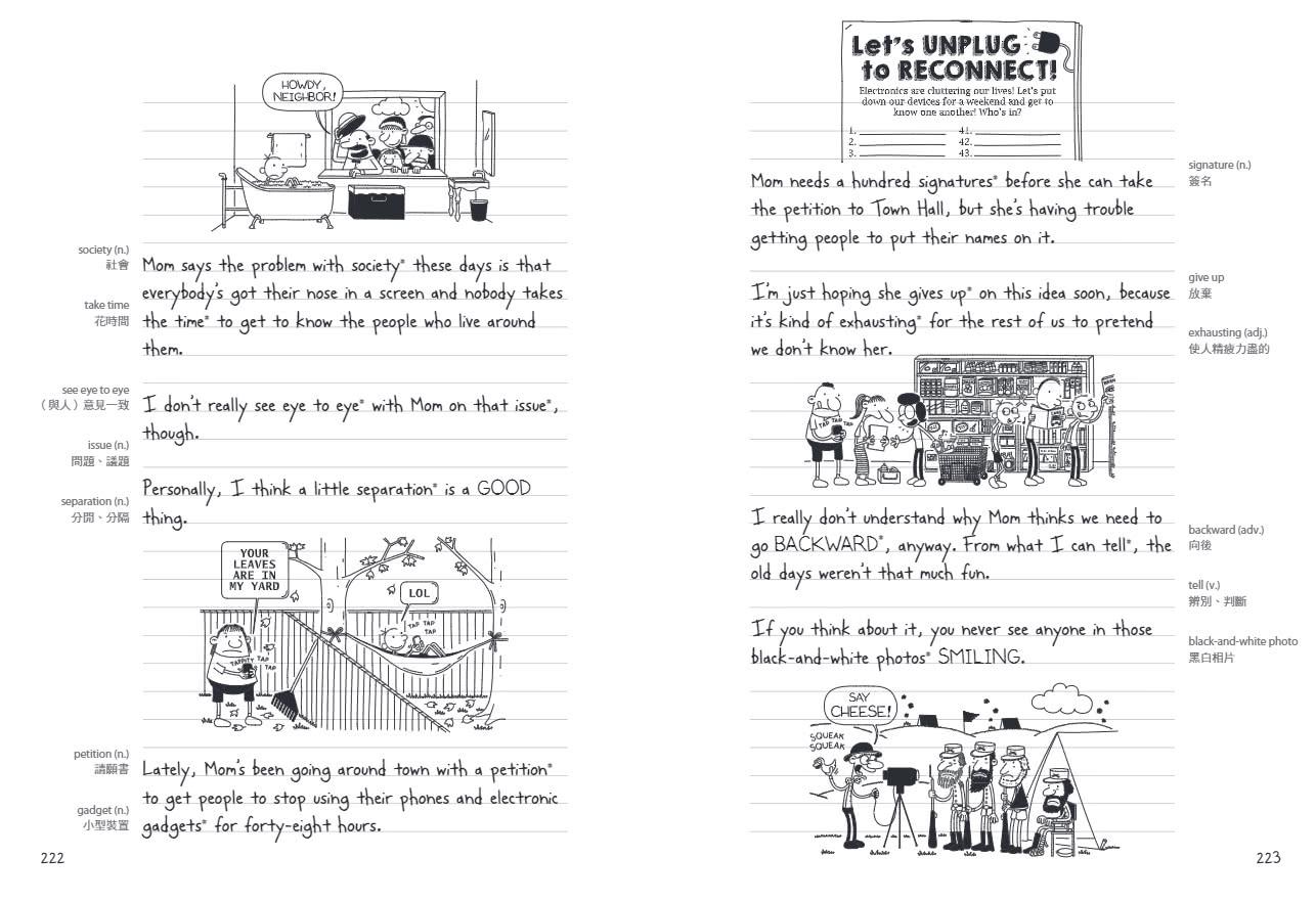 葛瑞的囧日記10:不插電挑戰